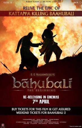 Re-release of Baahubali: The Beginning
