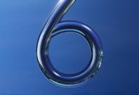 Xiaomi Mi6 launch teaser image