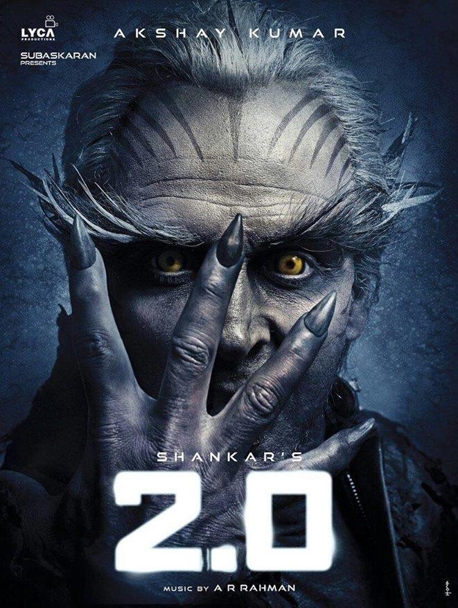 2.0 (Film)