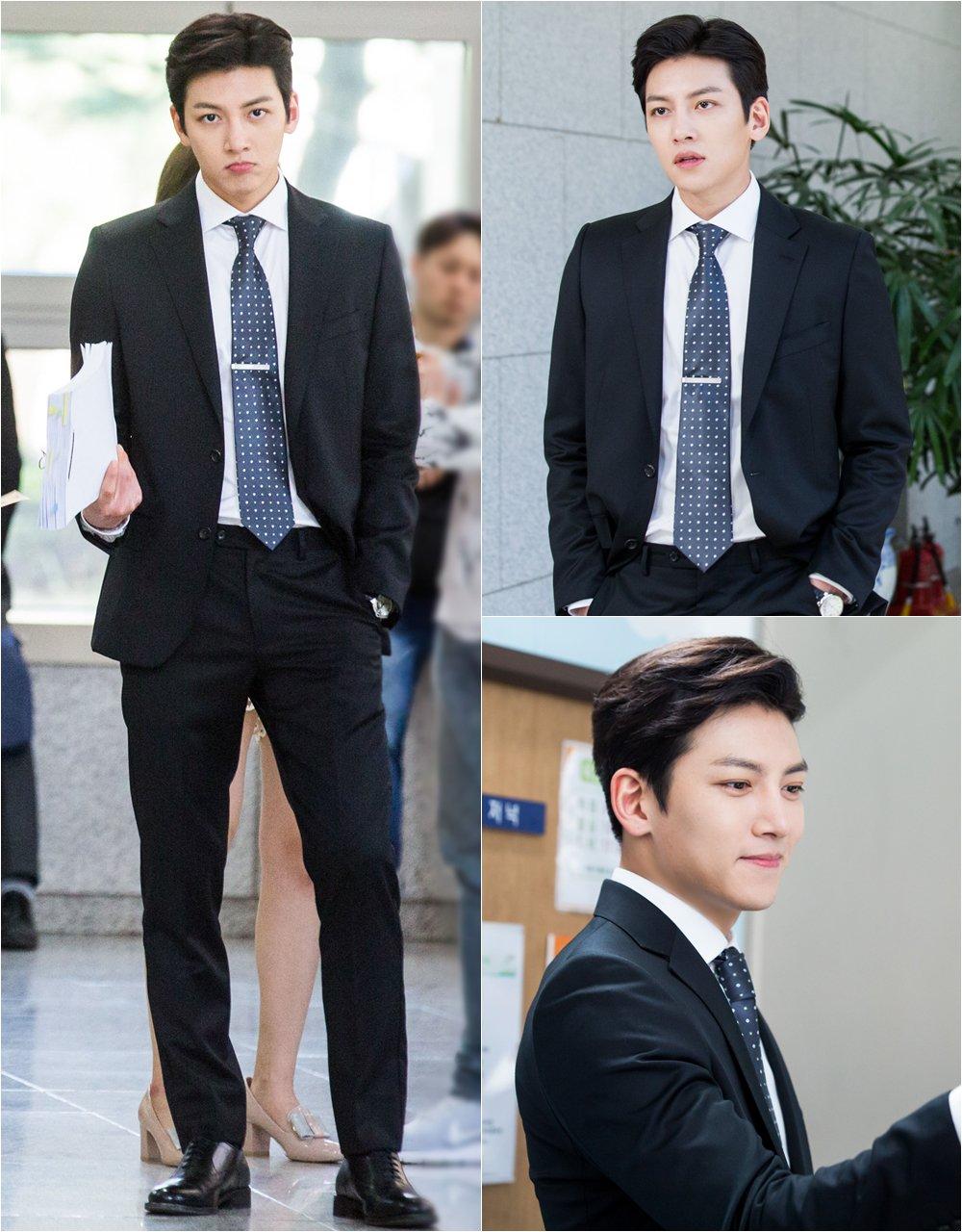 Suspicious Partner Ji Chang Wook ...