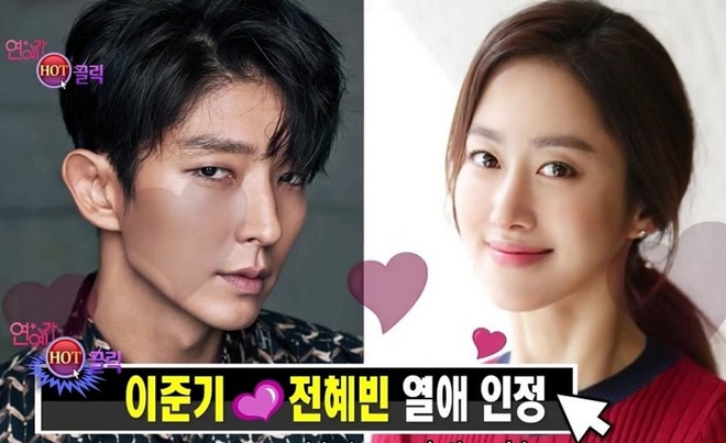 Bin lee joon hye still jeon gi dating [BREAKNG] Lee