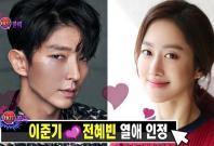 Jeon Hye-bin and Lee Joon-gi