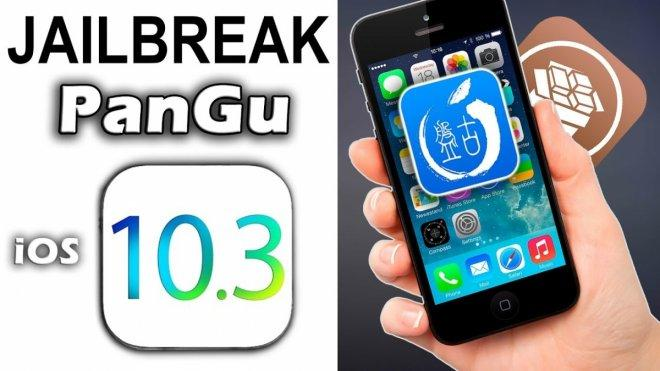 Pangu jailbreak for iOS 10.3.1