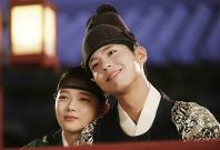 Park Bo gum and Kim Yoo-jung