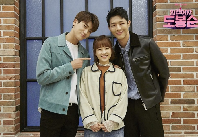 Park Bo Young Reveals How She Grew Closer To Park Hyung ...