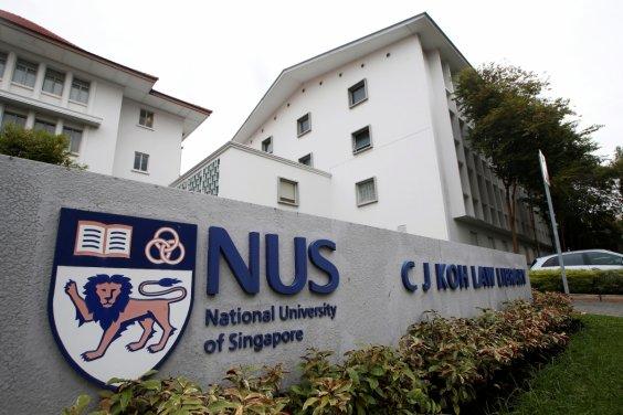 national university of singapore nanoelectronics converter