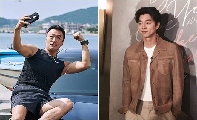 Lee Sung Min, Gong Yoo