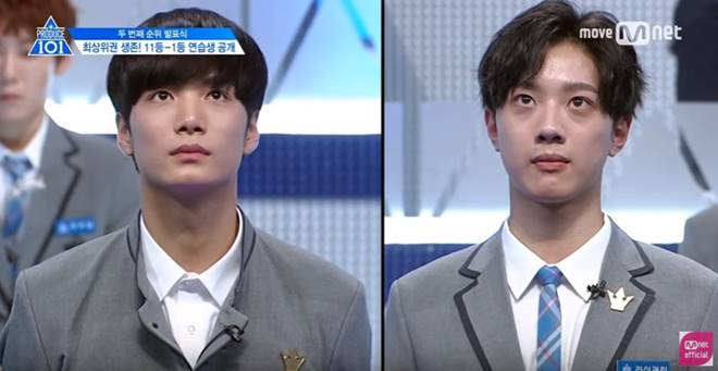 Produce 101: 35 in, 23 male trainees out in latest elimination round