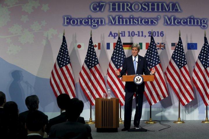 G-7 statement