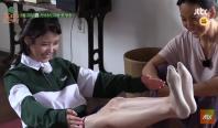 IU & Lee Hyori