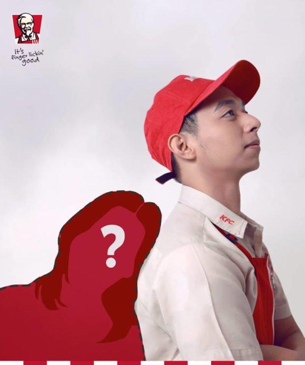 KFC's Gong Yoo